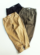 Ordinary fits Rugby Pants
