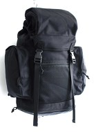 Nato Field Backpack Deadstock